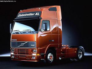 Volvo orange